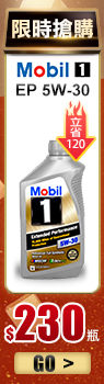 Mobil 1 EP 5W-30