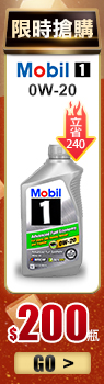Mobil 1 Advanced Fuel Economy 0W20